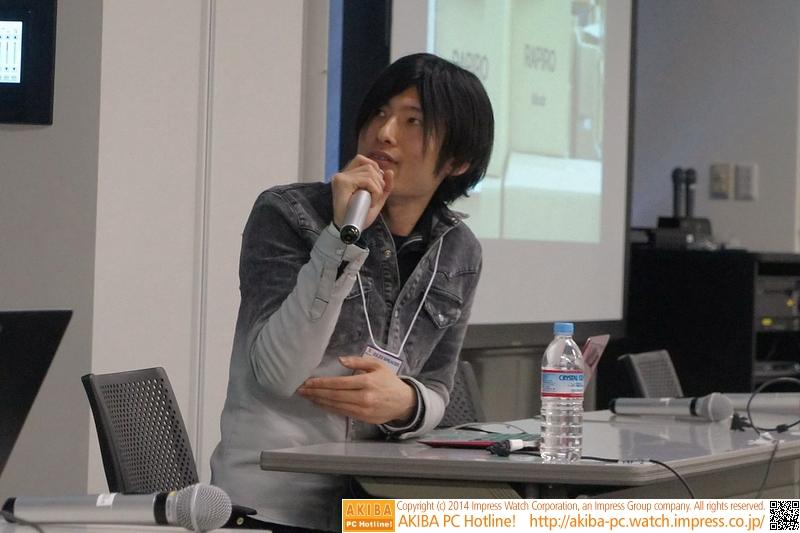 第1部の講演を行った機楽株式会社CEOの石渡昌太氏