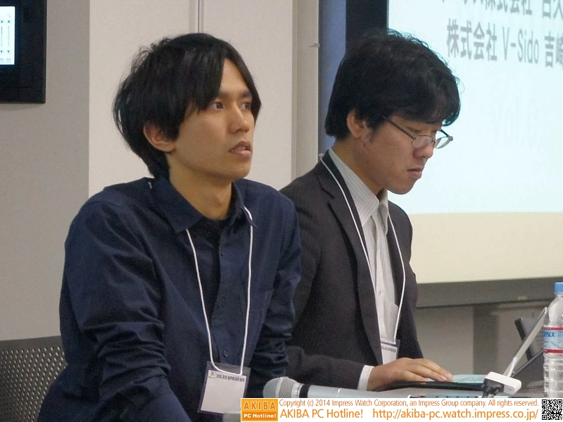 第2部の講演を行ったスケルトニクス株式会社代表の白久レイエス樹氏(左)と株式会社V-Sido代表の吉崎航氏(右)