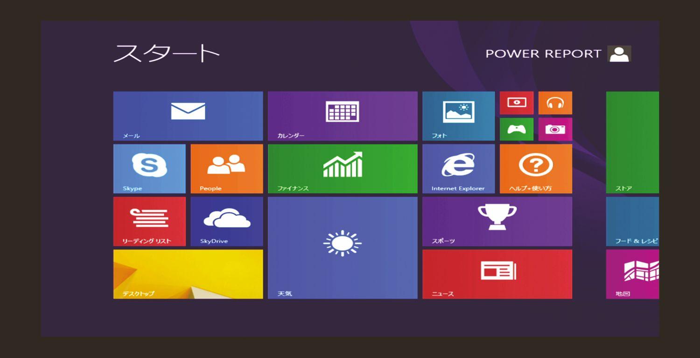 """<strong class="""""""">10:インストール終了</strong><br class="""""""">インストールの最終処理が終わり、Windows 8.1のスタート画面が表示されれば、OSのインストール作業は終了"""