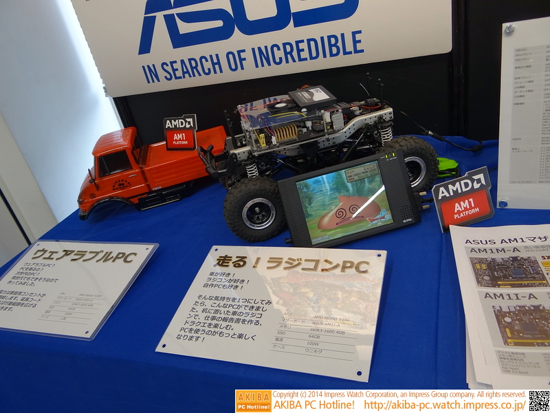 ASUSが展示していた「ラジコンPC」の自作例。本当に走るとか(ただし電源ケーブルの範囲内で)
