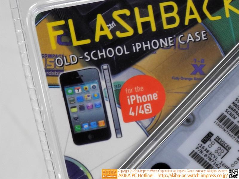 パッケージでは「iPhone 4/4s向け」となっているが、これは誤り。