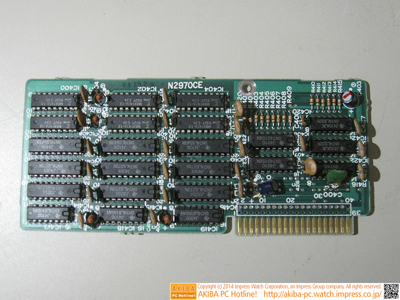 G-RAM基板(容量48KB)です。カセットデッキの手前にあるスロットに取り付けられています。