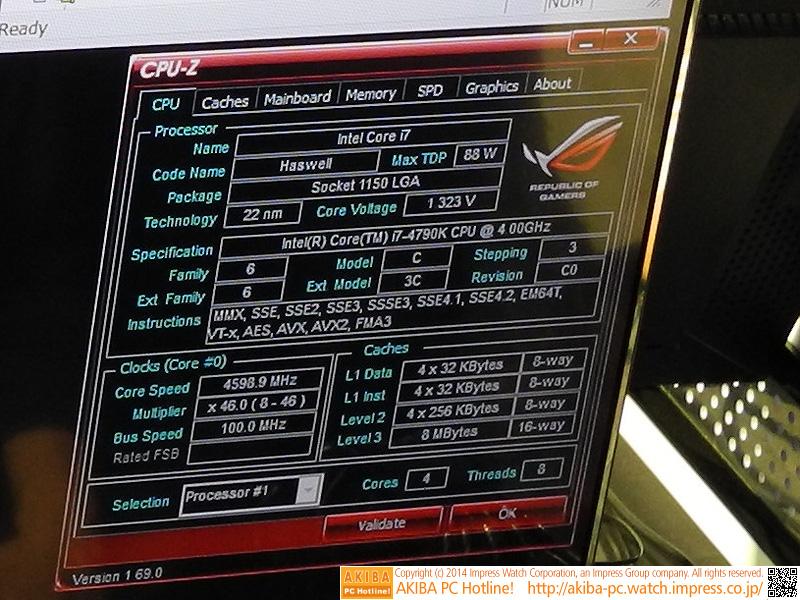 4.6GHz設定だとWindowsは動作したが、CINEBENCHを動かすとブルースクリーンに。