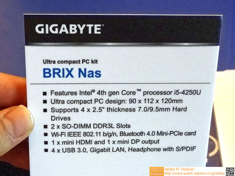 Core i5-4250Uや無線LAN、Bluetooth 4.0の搭載なども予定されている