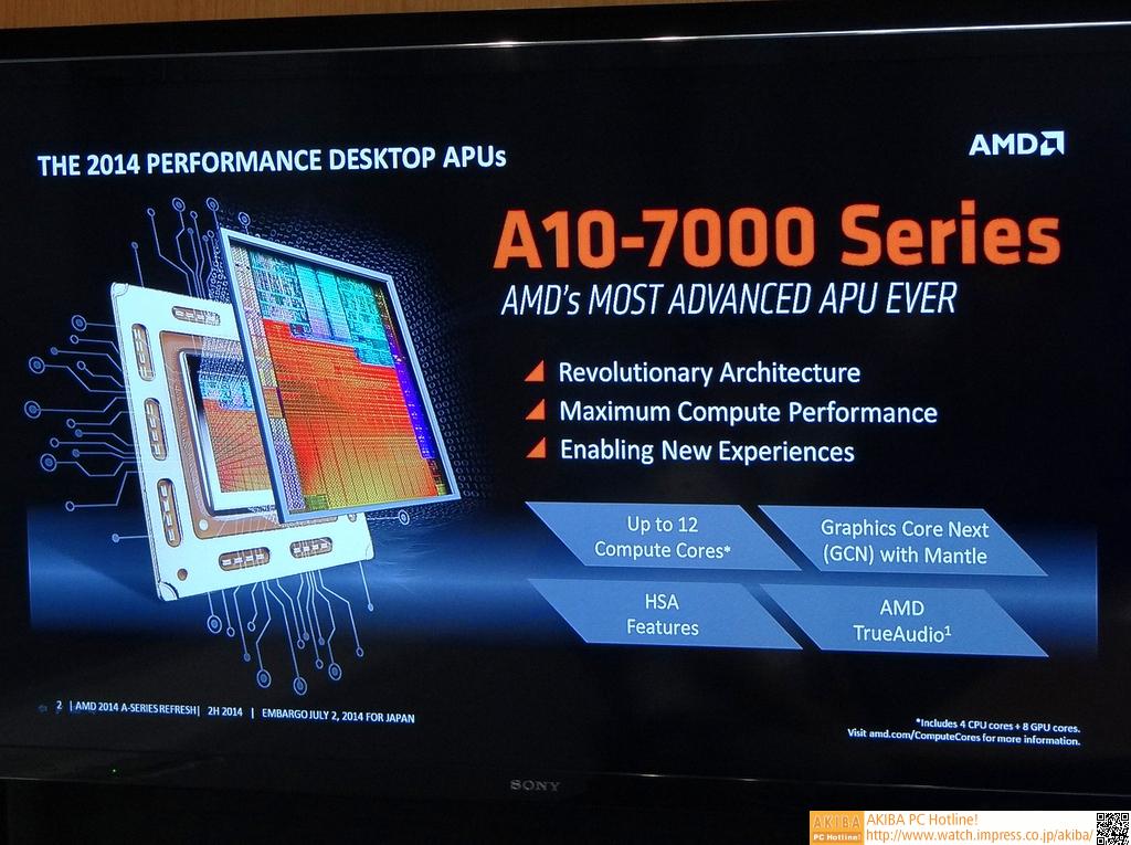 Mantle、HSA、TrueAudioといった機能を全てサポートしつつ低消費電力でありながらパフォーマンスはA10-7850Kに迫るのがA10-7800のポイント
