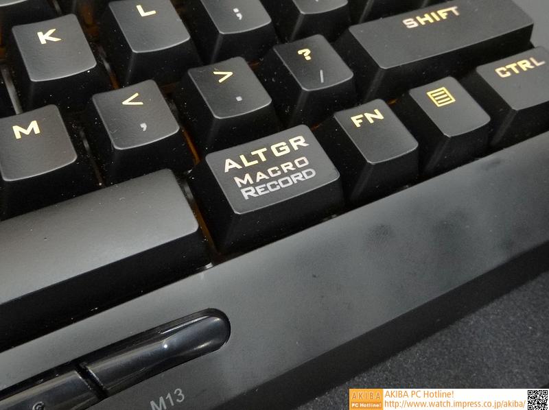 キーボード操作だけでもマクロ定義できるのがウリ