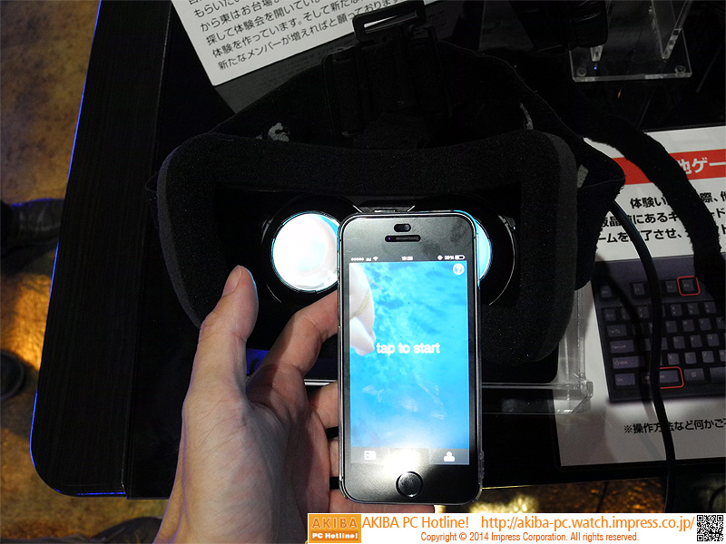Oculus RiftのレンズにiPhoneをあて撮影している様子。