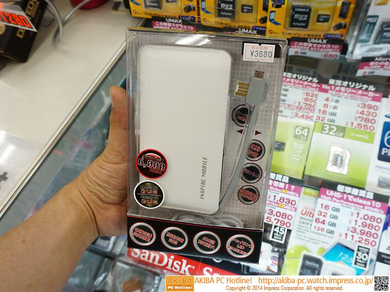 エアリア SD-MB6000WH