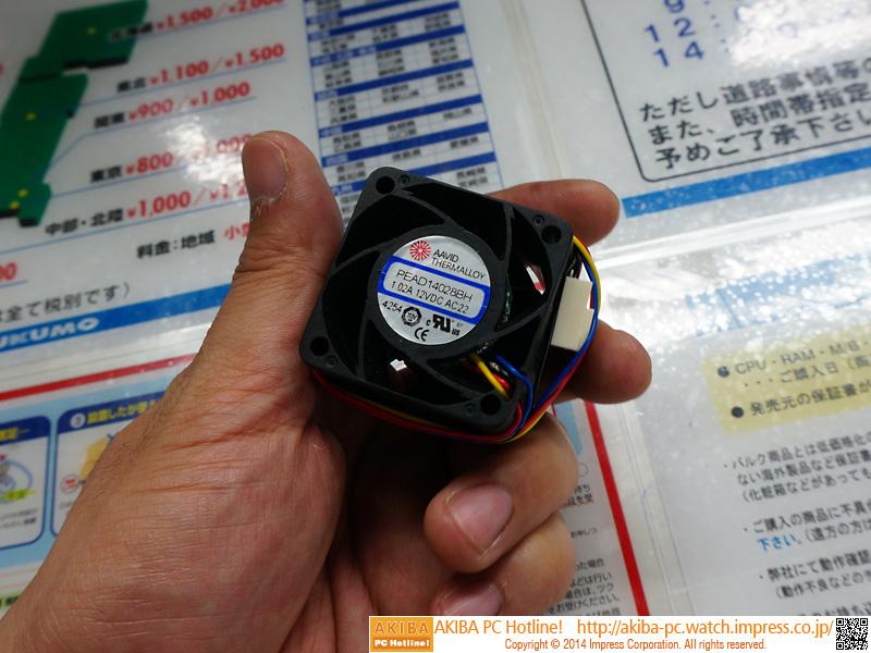 "自走注意な超高速ファン<br class="""">【関連記事】:(<a class="""" href=""http://akiba-pc.watch.impress.co.jp/docs/news/news/20140710_657251.html"">記事1</a>)"