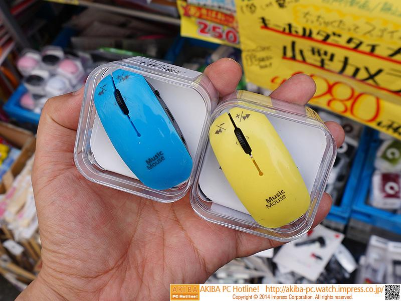"""マウス型MP3プレイヤー<br class="""""""">【関連記事】:(<a class="""""""" href=""""http://akiba-pc.watch.impress.co.jp/docs/wakiba/find/20140731_660294.html"""">記事1</a>)"""