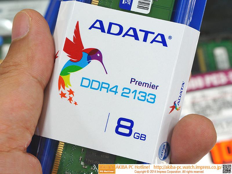 DDR4 2133