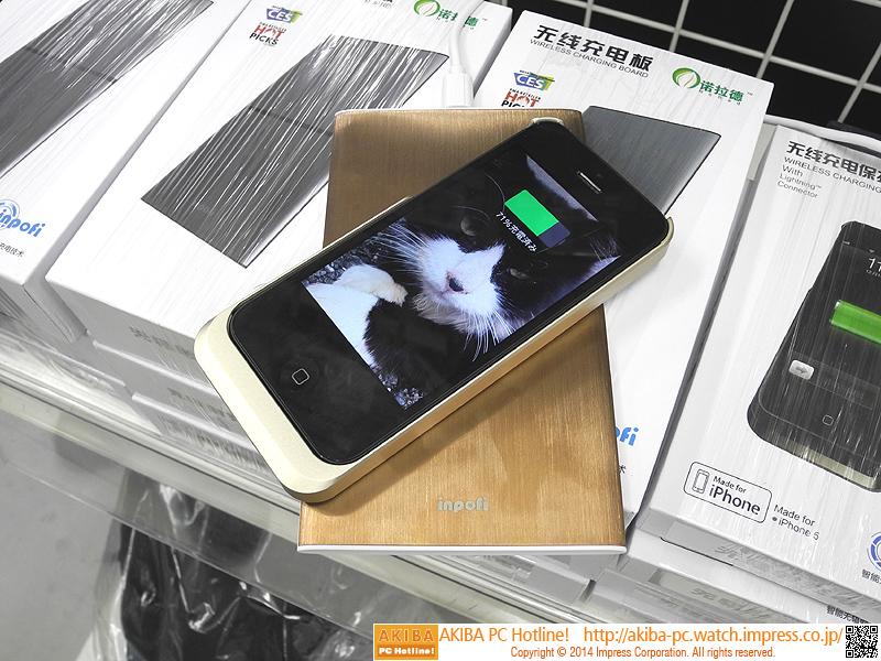 2本の電動素材が当たっていればiPhoneを斜めに置いても充電可能