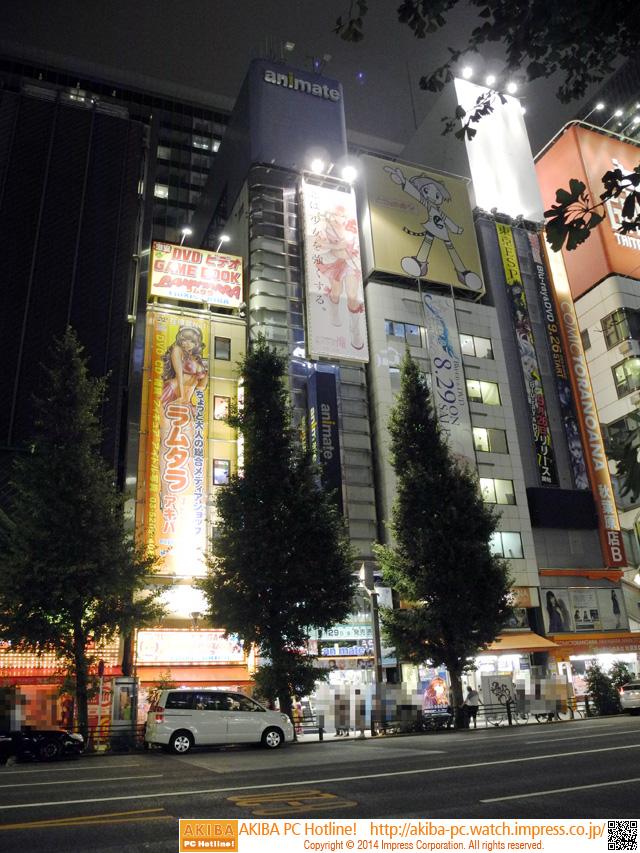 アニメイト秋葉原店
