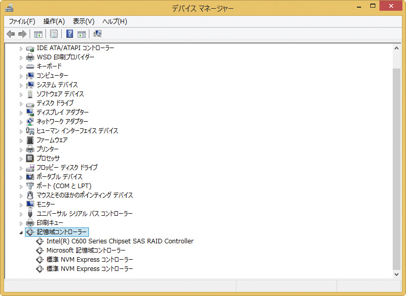 Windows 8.1のデバイスマネージャー画面。OS標準のドライバでNVMe対応SSDが認識されている
