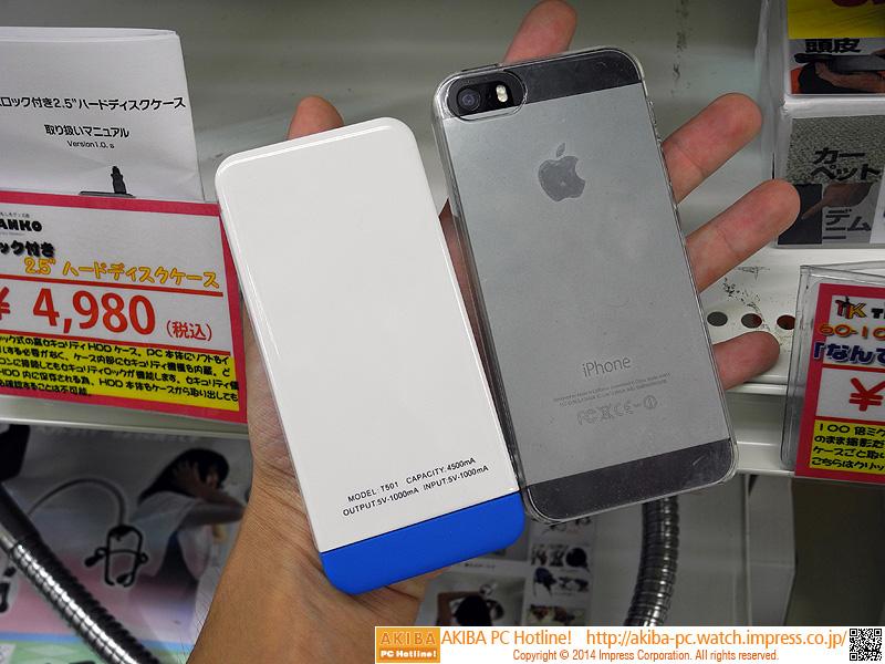 iPhone 5sと並べてみた。