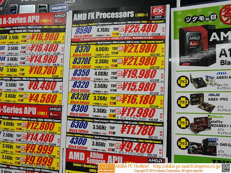 """<a class="""""""" href=""""/shop/at/99honten.html"""">ツクモパソコン本店</a>の価格"""