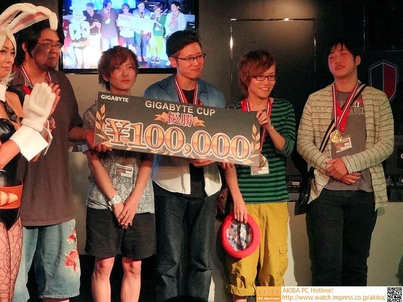 賞金10万円をゲット