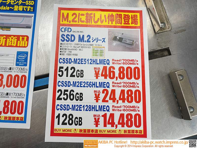 BUY MOREの価格