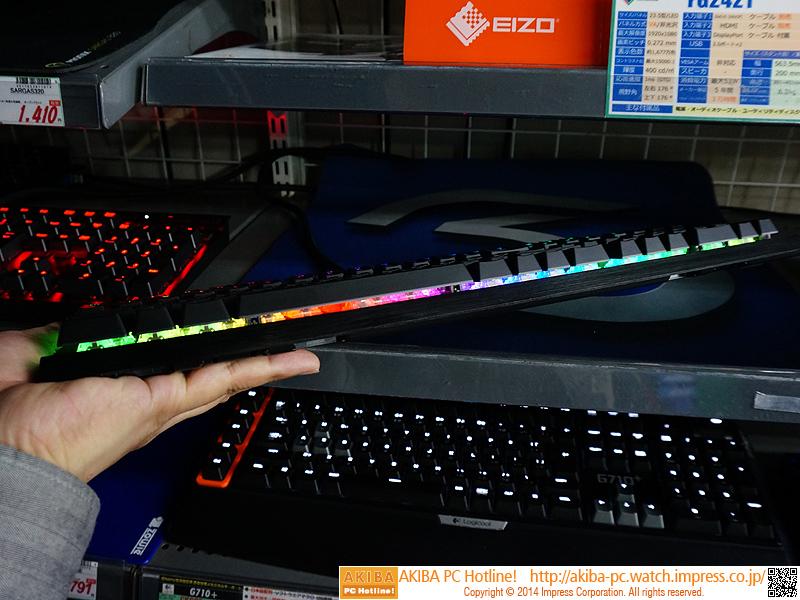 Gaming K70 RGB