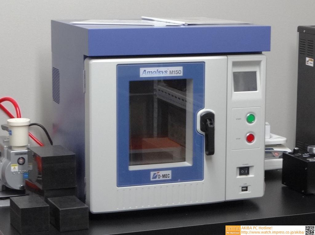 試作用の金型を製作する機材