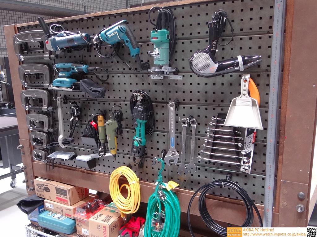 多数の工具……