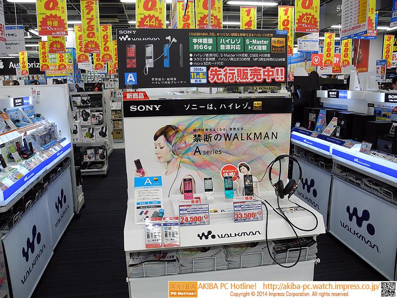 正式な発売日は11月8日(土)だが、同店では「先行販売中」とうたい、11月6日(木)から販売開始している。
