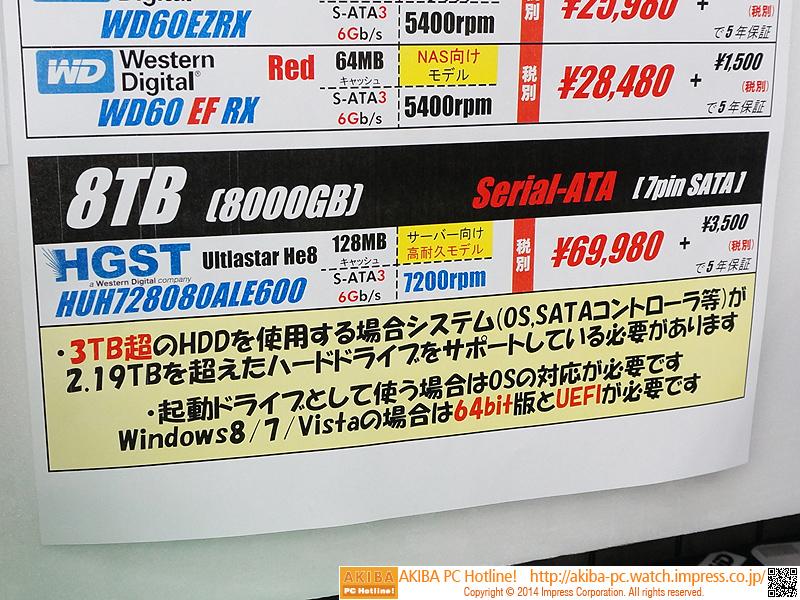 "<a class="""" href=""/shop/at/99ex.html"">ツクモeX.パソコン館</a>のPOP"