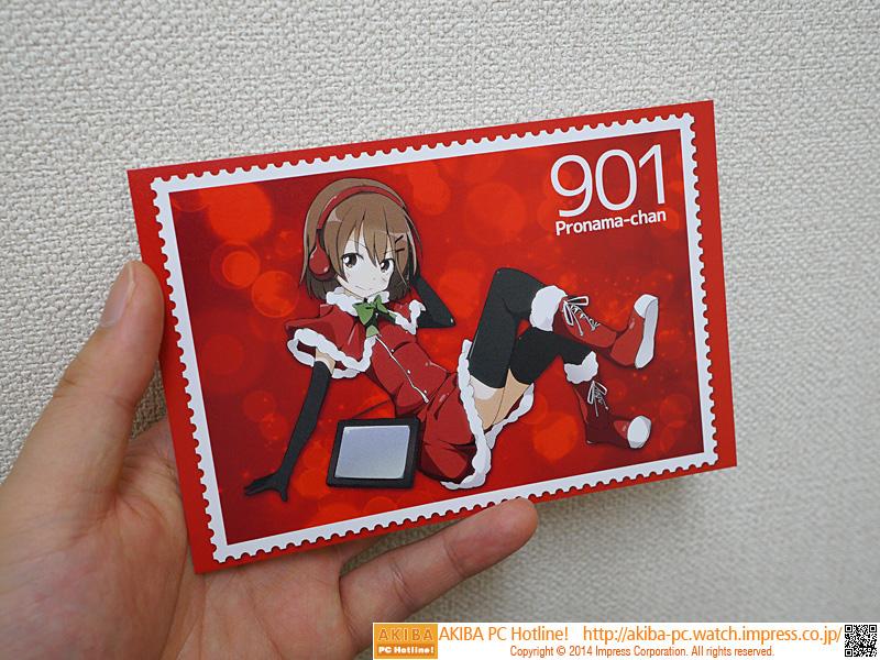 無料配布も行われているポストカード
