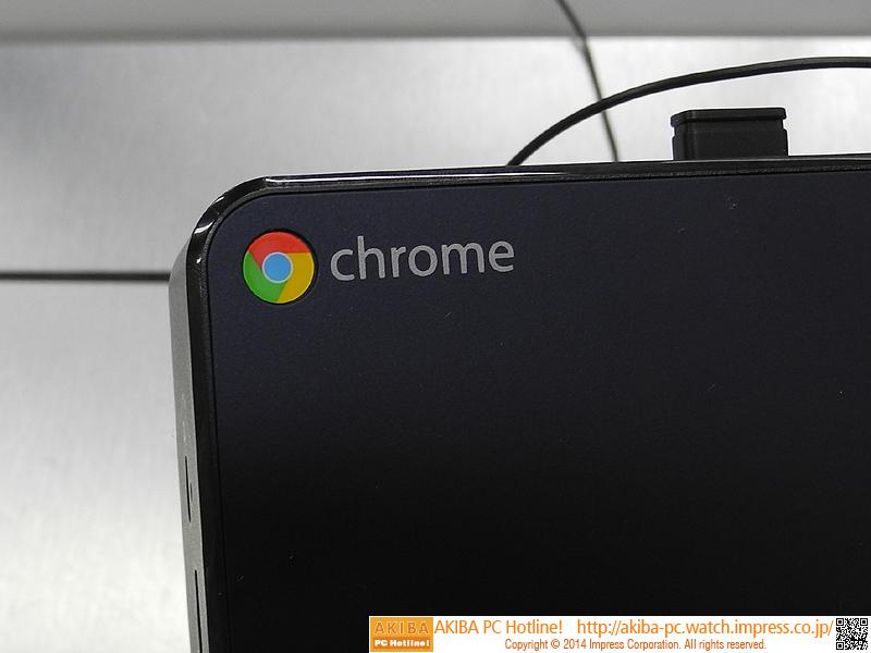 Chrome OS搭載