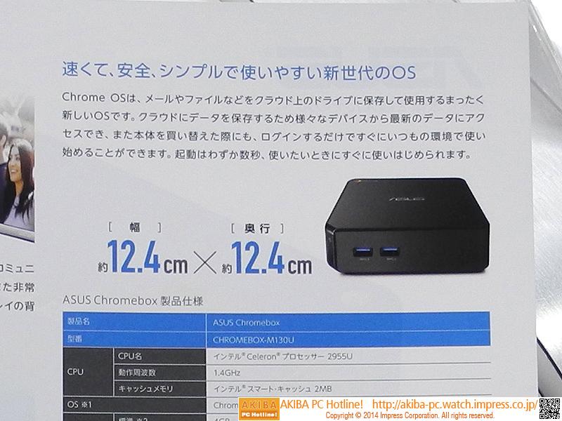 サイズは12.4cm×12.4cm