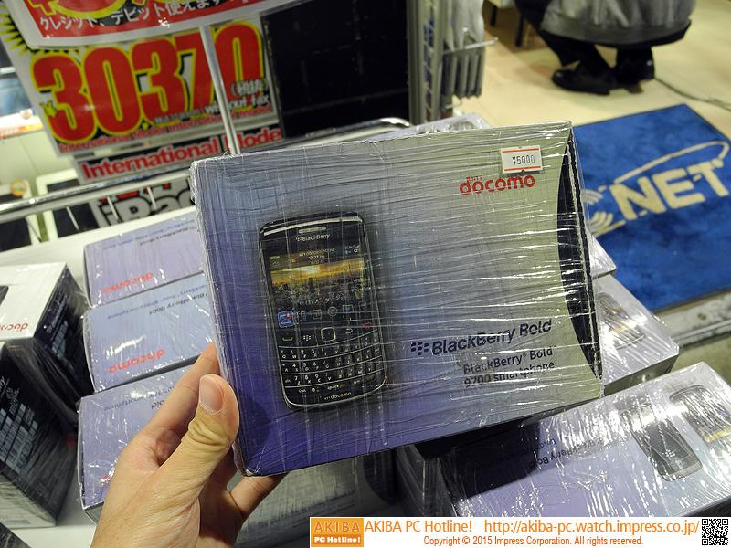 QWERTYキーボード付きスマートフォン「BlackBerry Bold 9700」。