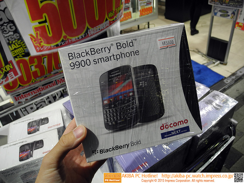 上位のBlackBerry Bold 9900も特価販売中。販売価格は税込15,800円。