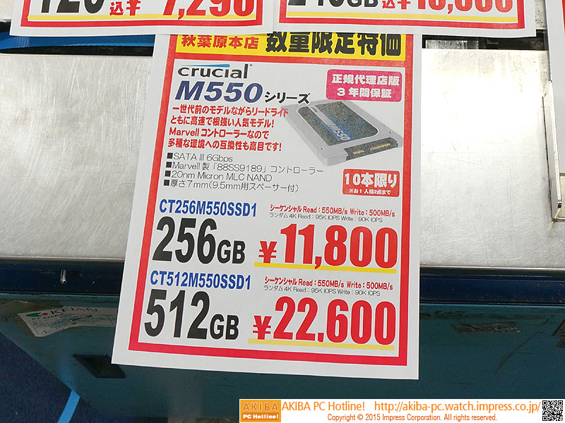 """<a class="""""""" href=""""/shop/at/buymore.html"""">BUY MORE秋葉原本店</a>の価格(税込表記)"""