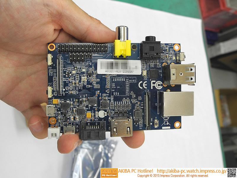 "Raspberry Pi風小型ボード<br class="""">【関連記事】:(<a class="""" href=""http://akiba-pc.watch.impress.co.jp/docs/news/news/20150115_683809.html"">1</a>)"
