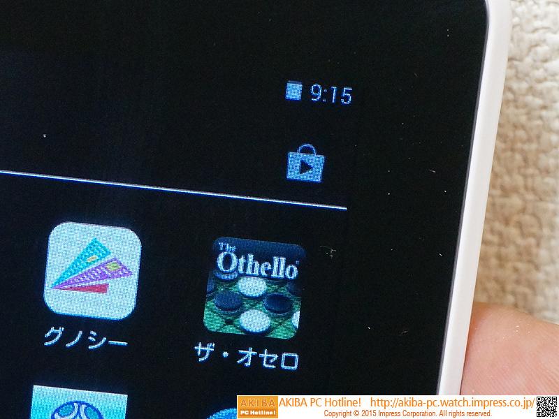 Google Playのアイコン