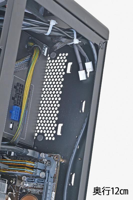 "<b class="""">電源ユニットの奥行きに注意</b><br class="""">Node 304は奥行き16cmまでの電源ユニットを搭載可能だが、ビデオカード搭載時に干渉してしまう可能性があるので、14cm以下の製品にするのが無難だ"