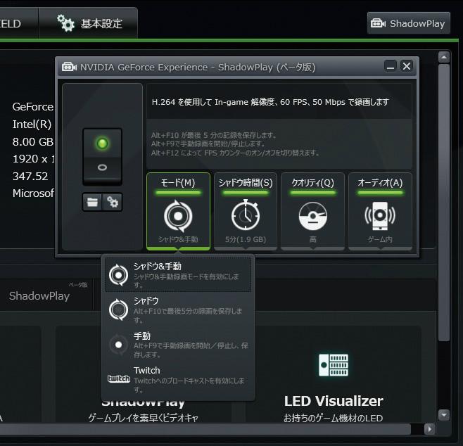 ホットキー一つでゲームのプレイ動画を録画できる便利な機能だ