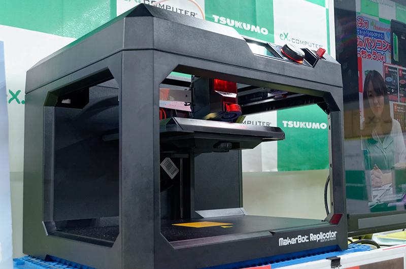 3Dプリンター「MakerBot Replicator」でロゴプレートを作成。イベント当日にツクモパソコン本店で販売が開始され