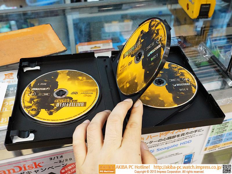 インストールディスクはなんと5枚組