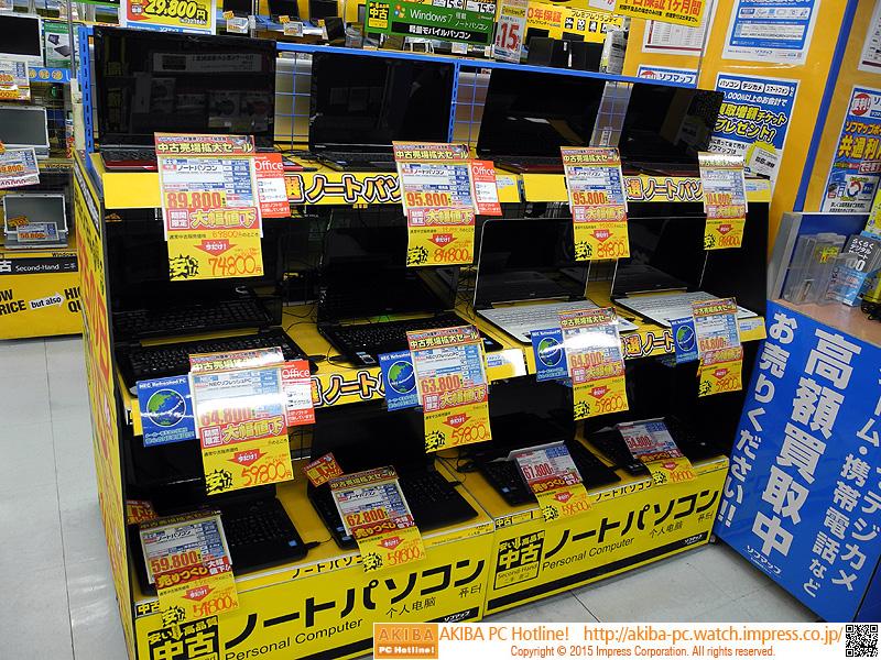 「中古売場拡大セール」が実施中。ノートPCや液晶ディスプレイなどの特価品が用意されている。
