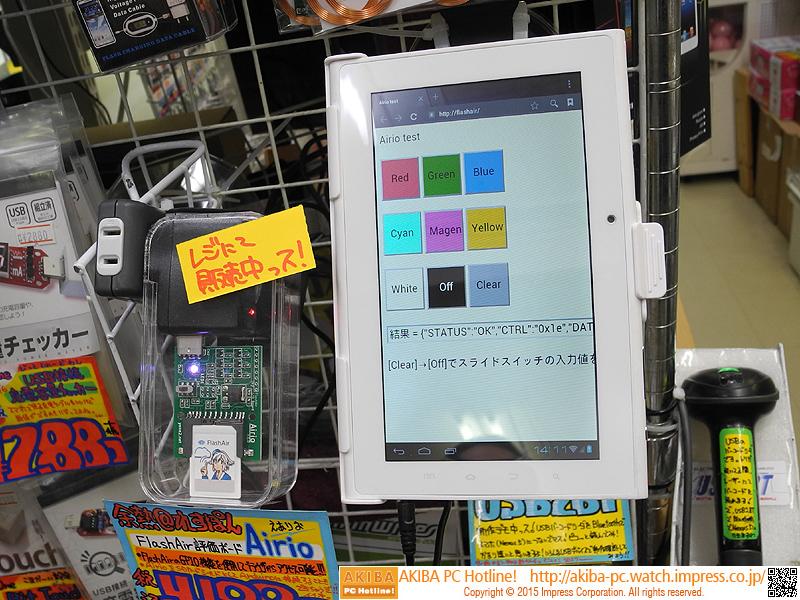 "<a class="""" href=""/shop/at/usagi2.html"">三月兎2号店</a>のデモ"