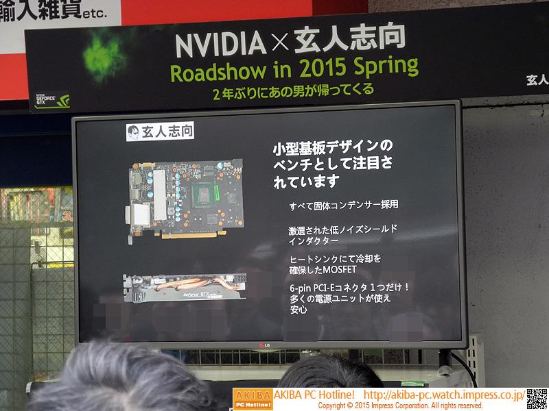 同社の小型ビデオカード「GF-GTX960-E2GB/OC2/SHORT」などを解説。