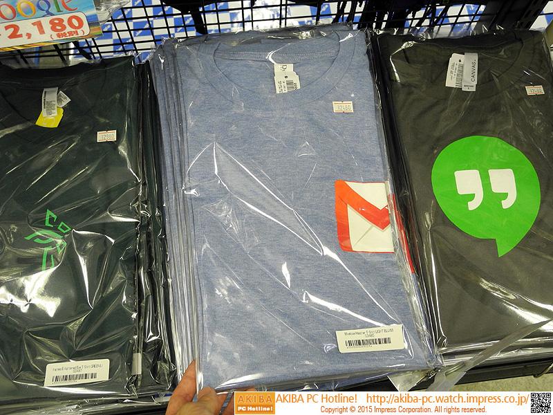 Gmailロゴ入りTシャツ(税抜2,480円)