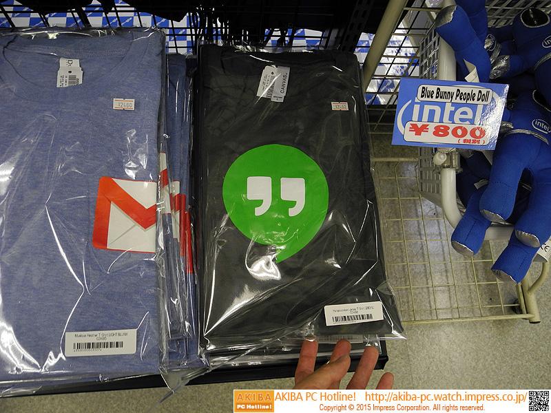 Hangoutsロゴ入りTシャツ(税抜2,490円)