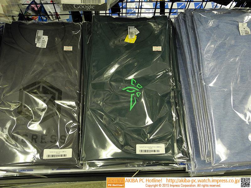 IngressのEnlightenedロゴ入りTシャツ(税抜2,980円)