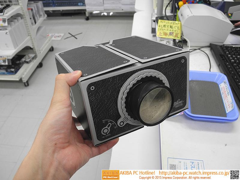 """スマホプロジェクター化キット<br class="""""""">【関連記事】:(<a class="""""""" href=""""http://akiba-pc.watch.impress.co.jp/docs/news/news/20150320_693700.html"""">1</a> , <a class="""""""" href=""""http://akiba-pc.watch.impress.co.jp/docs/news/news/20150326_694830.html"""">2</a> )"""