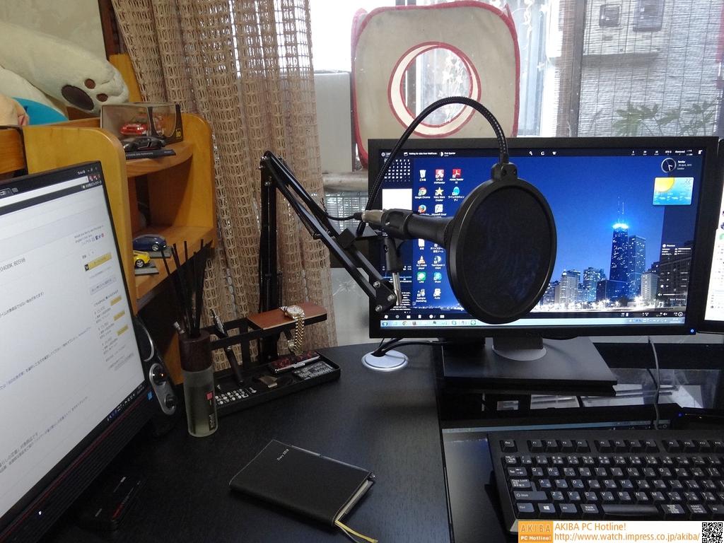 机にはウィンドスクリーン付きのマイクが。ただこれで配信とかをやっている訳ではなくて、ボイスチャット用として使っているとか。