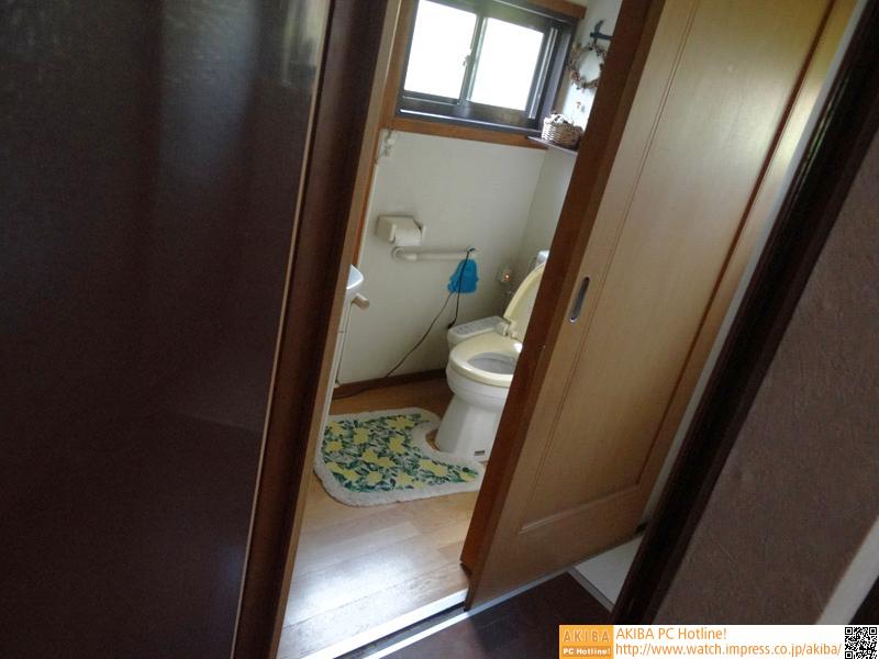 (4)1階トイレ