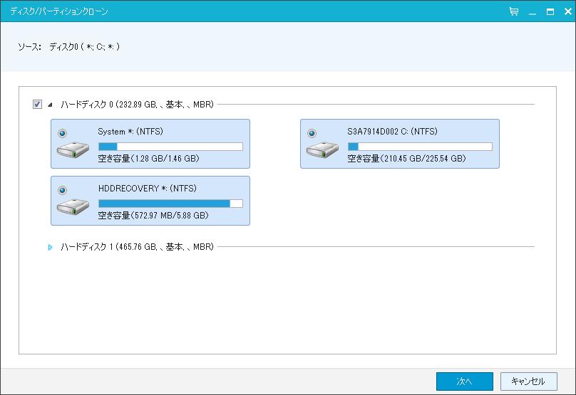 コピー元のディスクを選択(チェック)し(左)、次にコピー先のディスクを選択する(右)。いちおうSSDに最適化という項目もチェックしてみた。