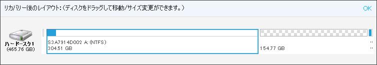 コピー先のディスクがより大容量の場合には、「編集」ボタンからパーティションサイズを拡大しておくと便利。